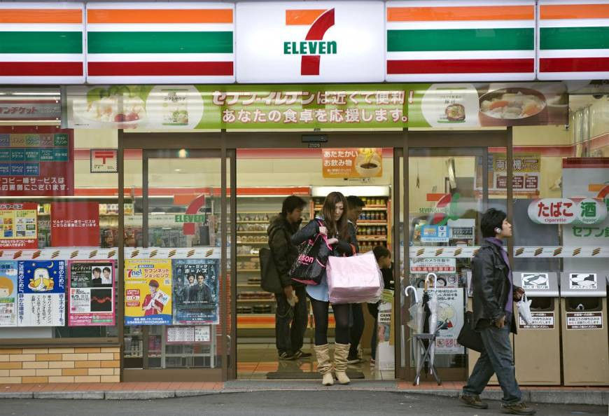 We Need To Talk About How Amazing 7–Elevens In Japan Are