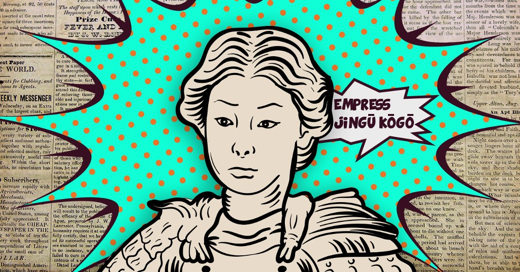 Japan's Real-Life Empress Warrior Was Just As Badass As She Sounds
